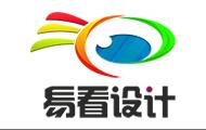 易看设计 | 创意.极致.传达 平面设计,界面设计,网站设计,广州设计公司
